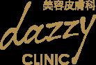 美容皮膚科 Dazzy Clinic